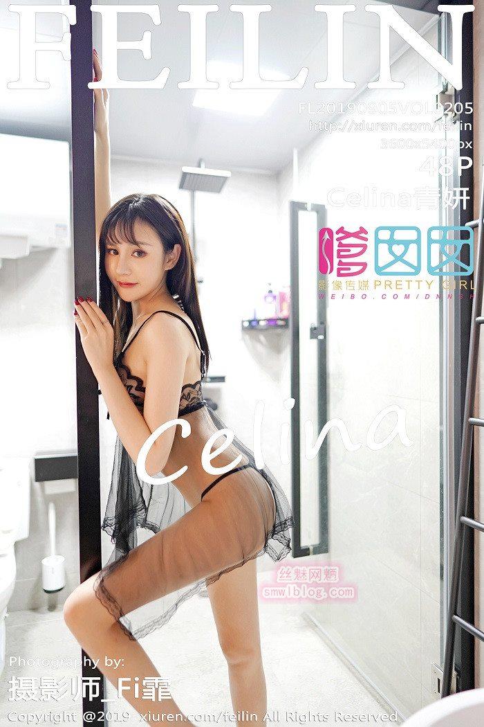 [FEILIN嗲囡囡]2019.09.05 VOL.205 Celina青妍[48+1P/161M]